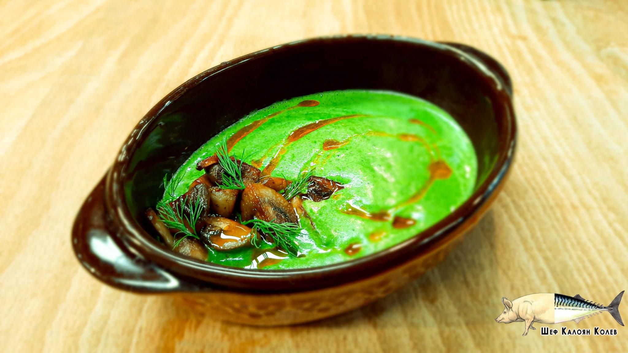 Пролетна супа от спанак и лапад
